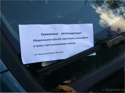 1 ноября начался демонтаж торгового объекта по адресу лица Дубнинская, дом 16 корпус 1, строение 4 - Чужой Жилищник.jpg