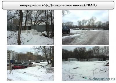 Ледовый дворец планируется построить у платформы Тимирязевская - ГЗК согласилась с выставлением на торги двух участков.jpg