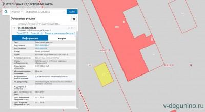 1 ноября начался демонтаж торгового объекта по адресу лица Дубнинская, дом 16 корпус 1, строение 4 - Кадастр_2.jpg