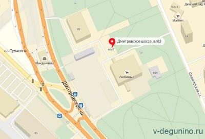 РПЦ хочет построить храм у кинотеатра Ереван - Храм_Ереван.jpg