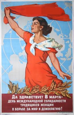 Поздравляю женщин с праздником  - 8_марта.jpg