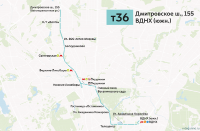 С 18 мая троллейбус 36 больше не заезжает в Бескудниковский район. Хороший подарок жителям от мэра Собянина... - electrobus_T36[1].png