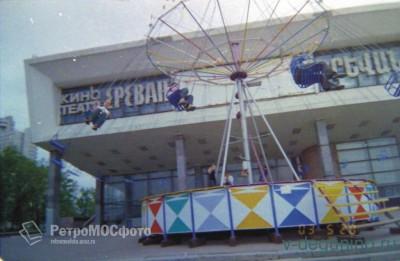 Сбор подписей против сноса кинотеатр Ереван  - Erevan_2003.jpg