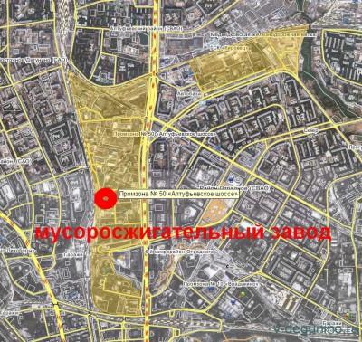 Промзону 50 Алтуфьевское шоссе в СВАО города Москвы реконструируют - Промзона_Алтуфьевское_шоссе.jpg