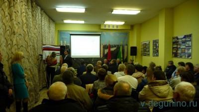 16 апреля 2015 г. Собрание Публичных слушаний: ул. Дубнинская вл. 20 корп 4 с 18.00 - 1.jpg
