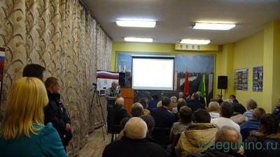 16 апреля 2015 г. Собрание Публичных слушаний: ул. Дубнинская вл. 20 корп 4 с 18.00 - 3.jpg