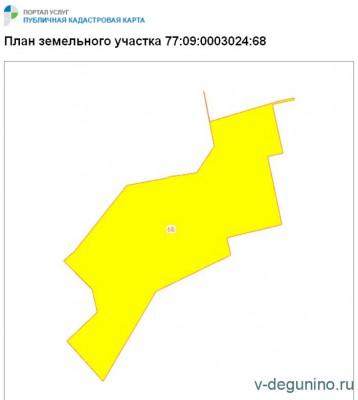 ГЗК одобрила проект планировки 3-й Нижнелихоборский проезд, вл. 1 - План_земельного_участка.jpg