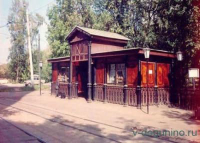 Трамвайную остановку, расположенную в Красностуденческом проезде САО , включат в список объектов культурного наследия - 445967.483xp[1].jpg