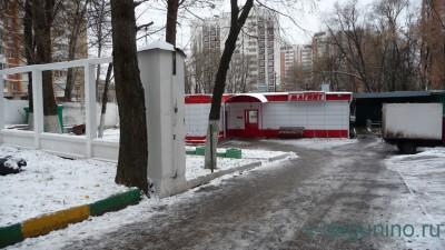 По адресу Бескудниковский б-р, дом 20А открылся универсам Магнит - Магнит_1.jpg