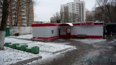 По адресу Бескудниковский б-р, дом 20А открылся универсам Магнит - Магнит_2.jpg