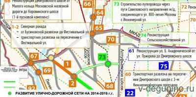 Эскиз плана Путепровода 2014 - 2016 гг - Beskudnikovo_2016.jpg