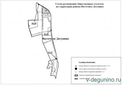 Схема размещения туалетов в районе Восточное Дегунино до 2016 г. - 15_vost_degunino.jpg