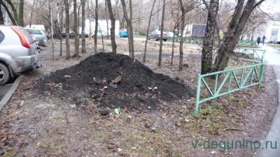 1 ноября начался демонтаж торгового объекта по адресу лица Дубнинская, дом 16 корпус 1, строение 4 - 1.jpg