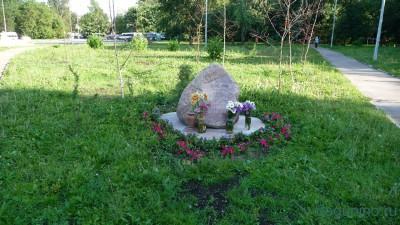 Памятный камень - Гвозденко.jpg