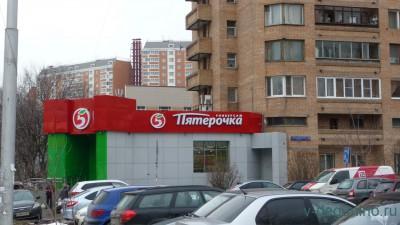На месте магазина Диета на бульваре, открылась Пятёрочка - Пятёрочка_Диета.jpg