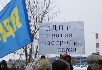 22 февраля Митинг против строительства Пятёрочка на месте сквера у платформы Бескудниково - e47a4a1143_protiv_540x370_fix[1].jpg