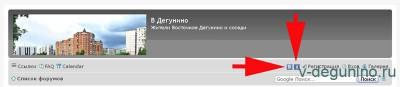 Удобная регистрация на форуме через Соцсети - Регистрация_Соцсети.jpg