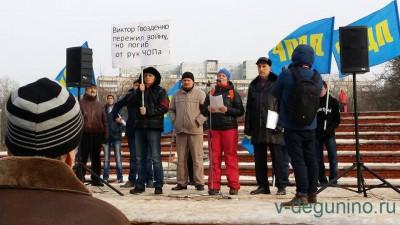 22 февраля Митинг против строительства Пятёрочка на месте сквера у платформы Бескудниково - 1.jpg