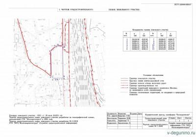 У платформы Бескудниково планируется строительство нового храма - Храм_План_Бескудниково.jpg