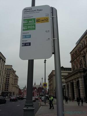 Встречаем новый маршрут М10 Китай-город - Лобненская улица - Маршрут_М10.jpg