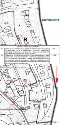 На 24 ноября объявлены Публичные слушания: Прокол под ж д Дмитровское - Хачатуряна - Восточное_Дегунино_Эст_Алт.jpg