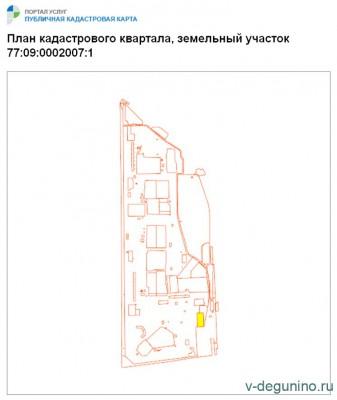 План кадастрового квартала, земельный участок 77:09:0002007:1 - План_Квартал_770900020071.jpg