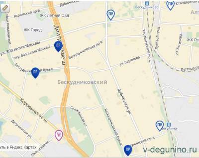 Почта-банк: платежи ЖКХ без комиссии - Отделения_Почта_Банк_ВД.jpg