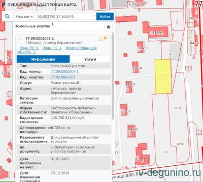 Новые изменения кадастрового плана земельных участков у платформы Бескудниково - Кадаст_Карта_Пятёрочка.jpg