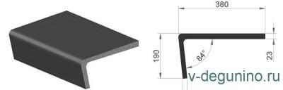 Ремонт ступеней лестниц в подъездах - pasport[1].jpg